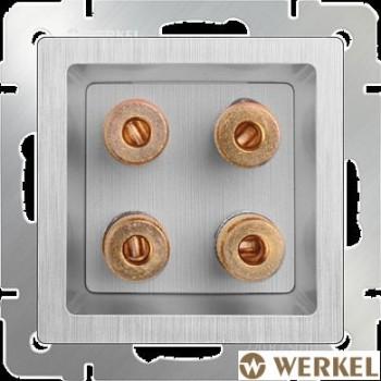 Акустическая розетка Werkel серебряный рифленый