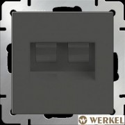 Розетка компьютер+телефон RJ-45+RJ-11 Werkel серо-коричневый