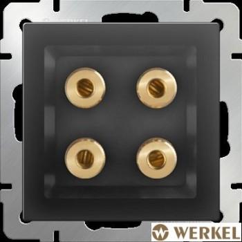 Розетка акустическая Werkel серо-коричневый