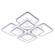 Светодиодная люстра 10005/4+4 WHT (BL+YL)