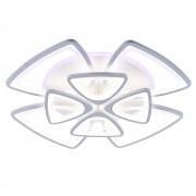 Светодиодная люстра 10006/4+4 WHT (BL+YL)