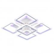 Светодиодная люстра 1375/4+1 WHT