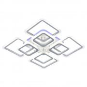 Светодиодная люстра 1375/4+4 WHT