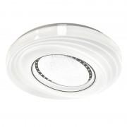 Светодиодный светильник 2106/500-110W RGB