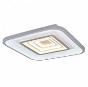 Светодиодный светильник 9230 WHT